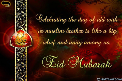 fmimg5264050761449242900 - Eid Ul Fitr 2014: Greeting, Cards And SMS