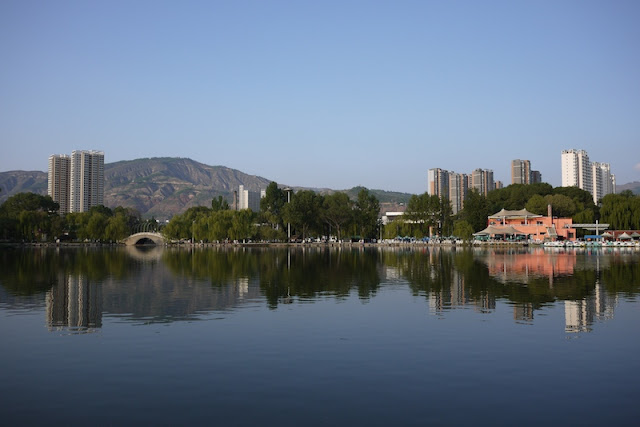 People's Park in Xining, Qinghai