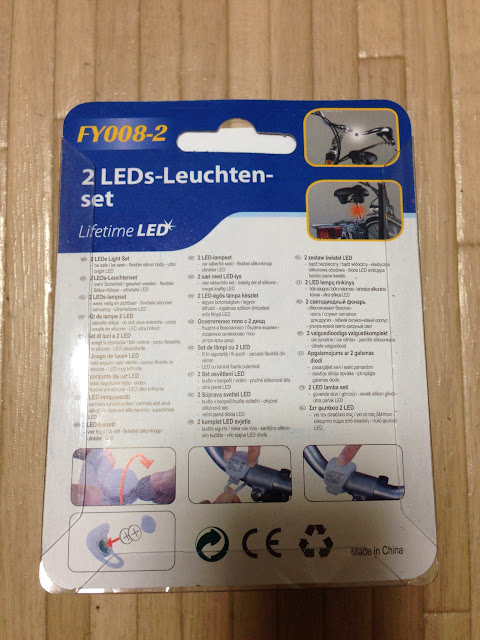 LEDライトの入れ物の裏
