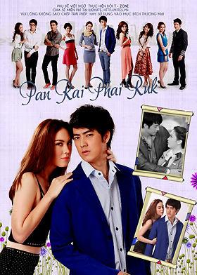 Pan Rai Phai Ruk - Evil Plan Loses to Love