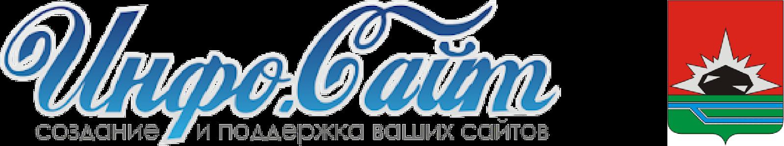 Междуреченск 🌍 Новости : Информационный агрегатор Инфо-Сайт