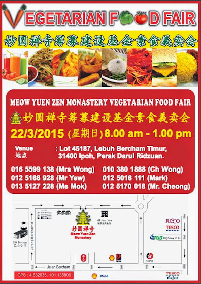Meow Yuen Zen Monastery Vegetarian Food Fair
