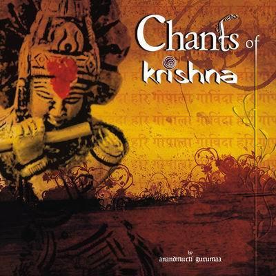 Chants of Krishna By Anandmurti Gurumaa Devotional Album MP3 Songs