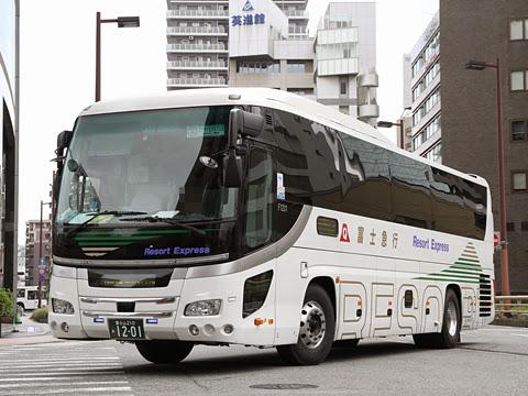 富士急山梨バス「博多・フジヤマ Express」 F1201