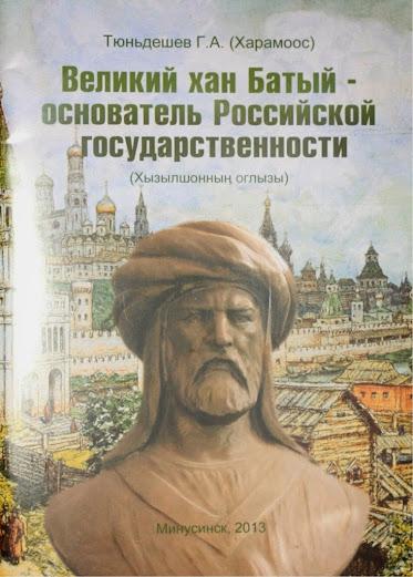 Саакашвили сделал исторический экскурс о коварстве перемирий по-российски - Цензор.НЕТ 7048