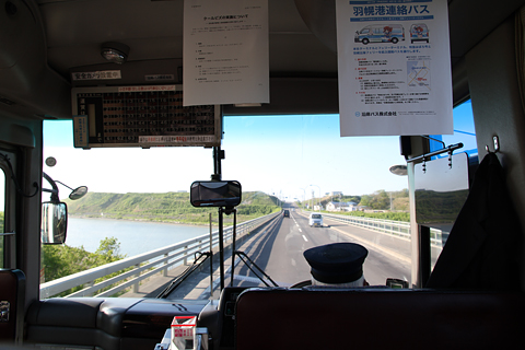 沿岸バス 豊富留萌線 ・784 豊富へ向けて・・・