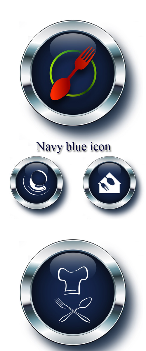 Stock: Within the framework of the coffee logo Navy blue icon