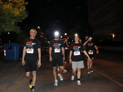 Energizer Night Run 2013