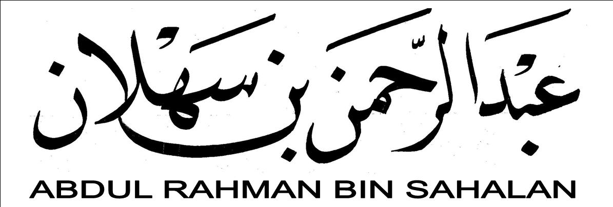Blog Seni Khat Rahman Sahlan Mural Khat Pandai Khat Mudah