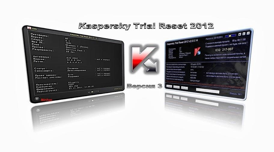 Kaspersky Antivirus & Internet Security 2012 including Latest Trial Reset v3.1  Kaspersky2
