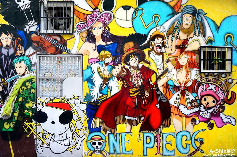 台中海賊王塗鴉3