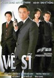 Ultra Protection - Vệ sĩ TVB