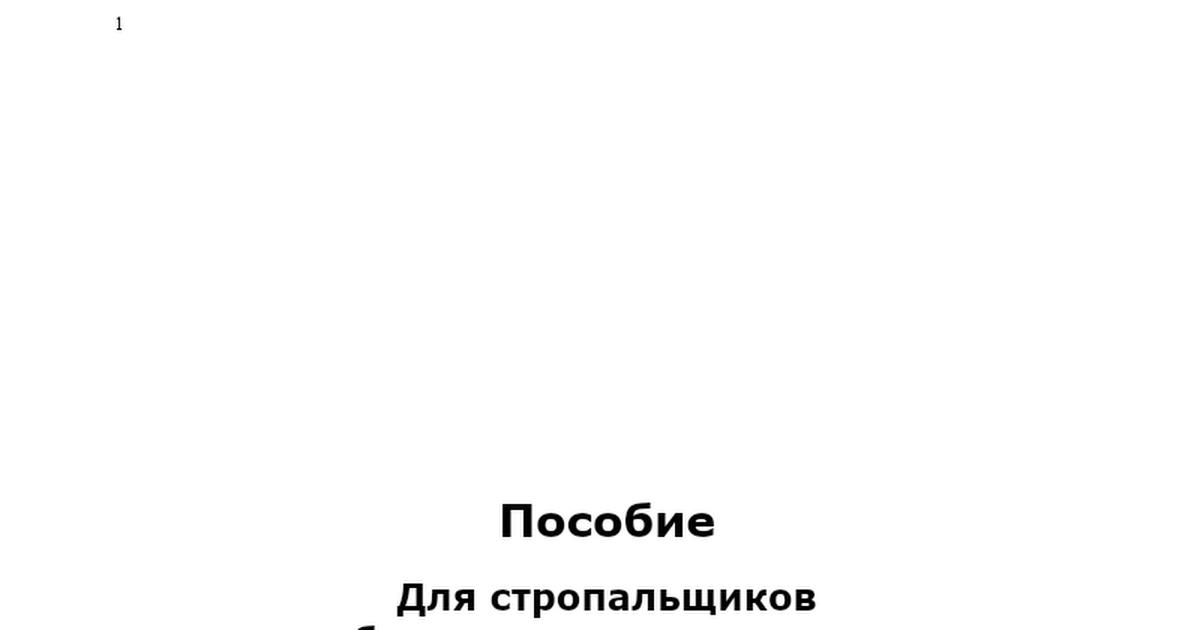 ТД Стальной канат