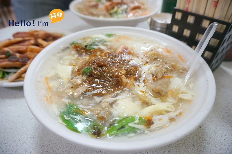 忠孝夜市美食,沙茶魷魚羹-5