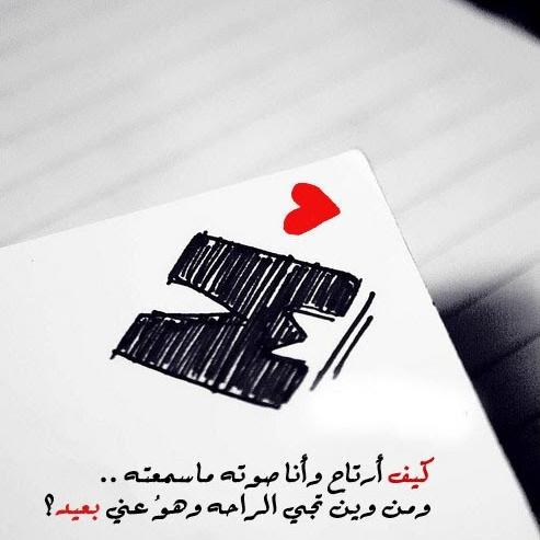 Yousef Al