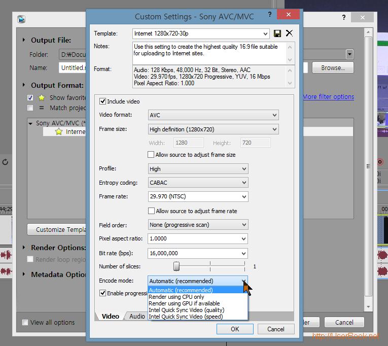 베가스 프로 custom settiing으로 GPU 렌더링 사용여부 결정하는 방법