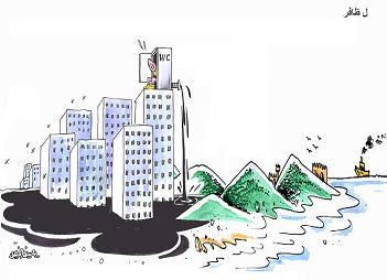 رسم كاركتير عن تلوث البيئة