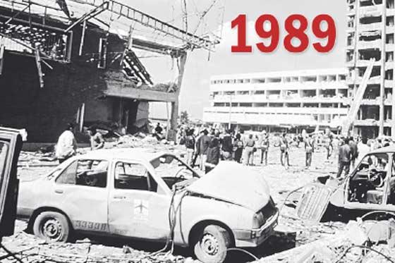 Pablo Escobar atentado al DAS
