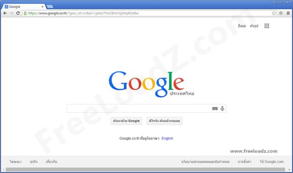 Google Chrome 41.0.2243.0 Dev