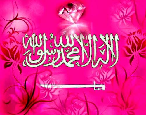 SISTEM KHILAFAH ISLAMIYAH
