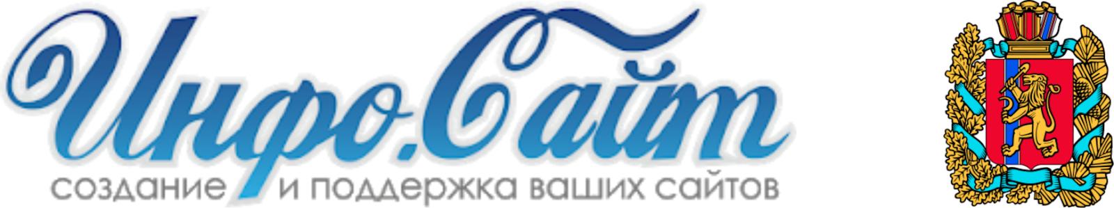Красноярский край 🌍 Новости : Информационный агрегатор Инфо-Сайт