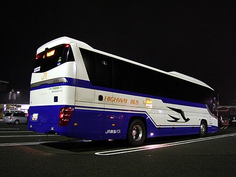 JR東海バス「北陸ドリーム名古屋号」 744-08955 リア