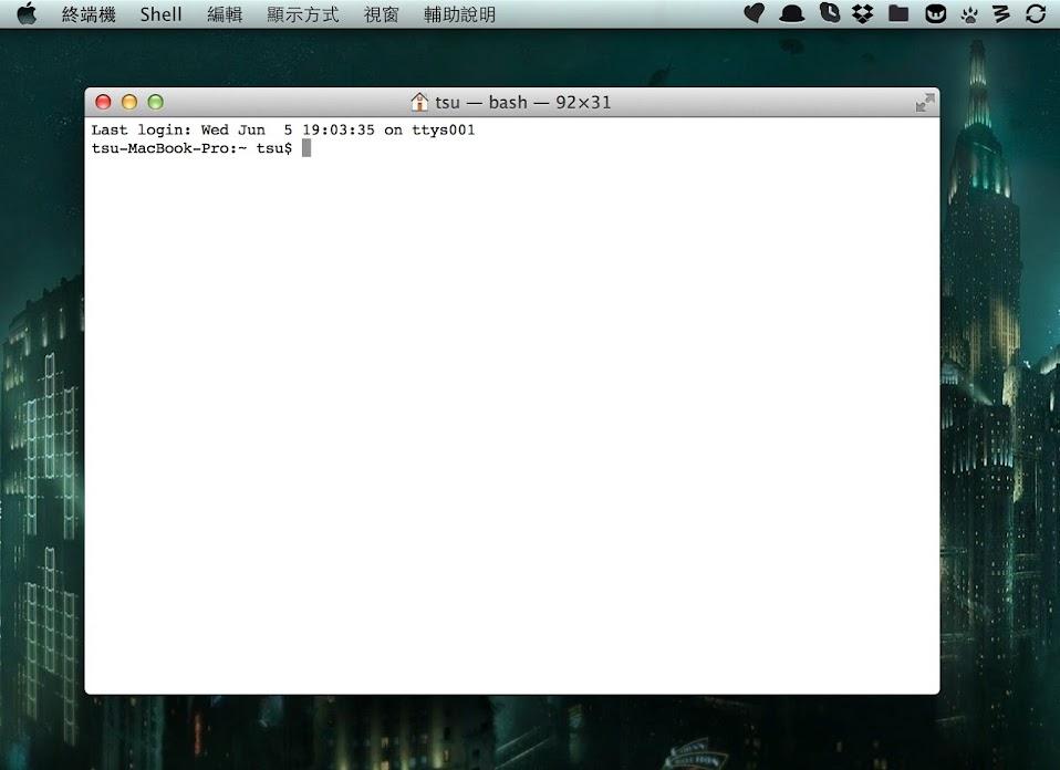 Original OSX CLI