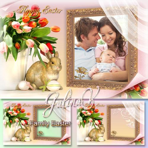 Весенняя праздничная рамка - Пасха в кругу семьи