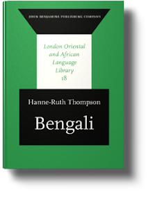 [Thompson: Bengali]