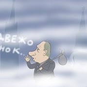 Алексей Дьяченко