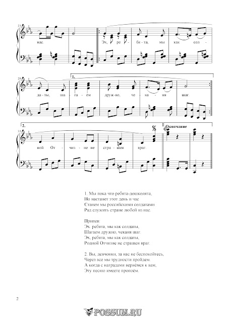 текст из песни солдатушки