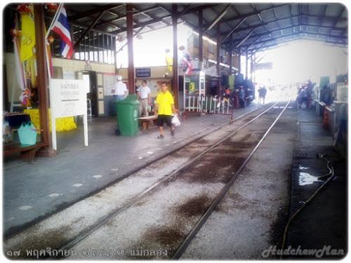 สถานีรถไฟแม่กลอง
