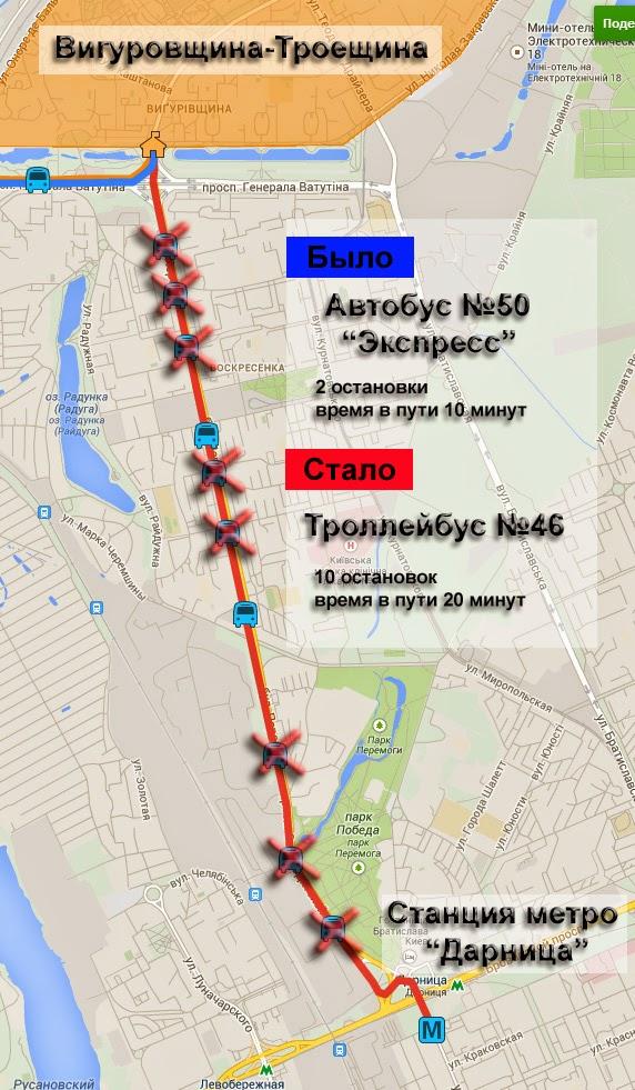 маршрут - автобус №46.