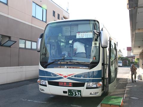沿岸バス「特急はぼろ号」・392 羽幌本社ターミナル到着