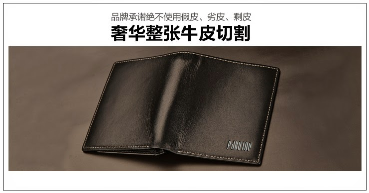 leather wallet in washing machine