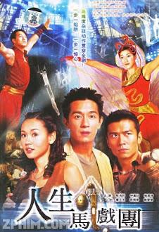Bí Mật Bảo Tàng - The Biter Bitten (2006) Poster