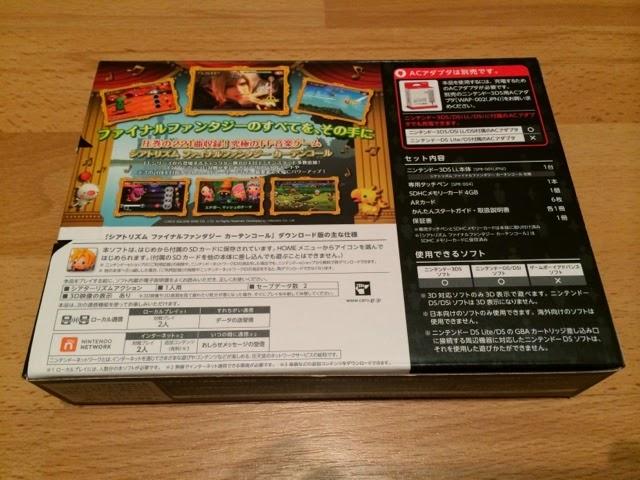les modèles de console exclusives - Page 2 Blogger-image--1690949281