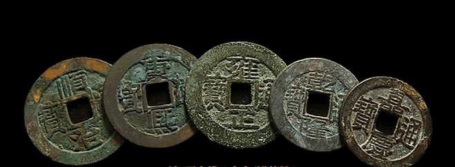 Tien Phong Thuy Tiền Phong Thủy Bộ Tiền Long