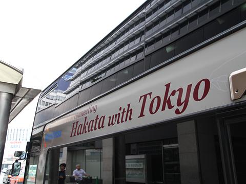 西日本鉄道「はかた号」 0002 サイドロゴ 新宿高速バスターミナルにて