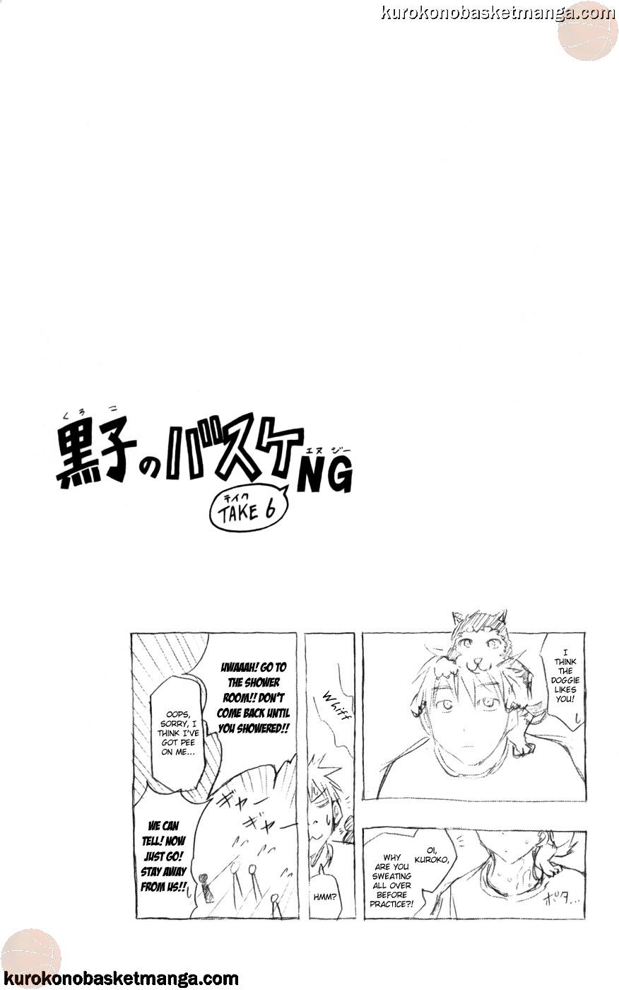 Kuroko no Basket Manga Chapter 74 - Image 20