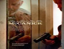 فيلم McCanick
