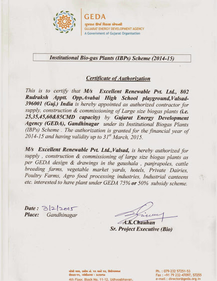 GEDA Authorization certificate