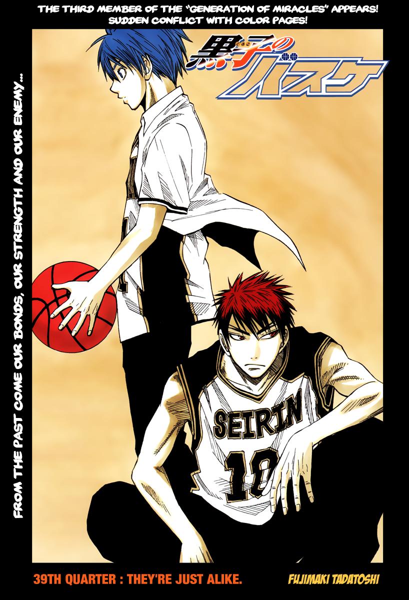 Kuroko no Basket Manga Chapter 39 - Image 01