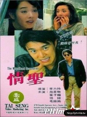 Phim Chuyên Gia Xảo Quyệt - Tricky Brains (1991)