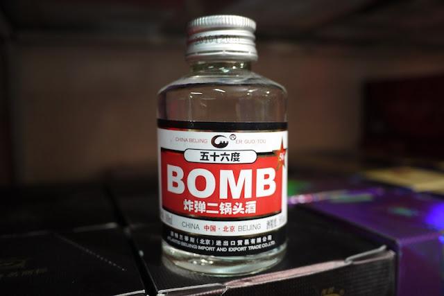 bottle of BOMB erguotou alcohol in China