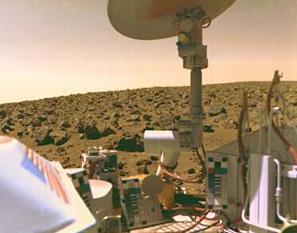 Φωτογραφία του Άρη