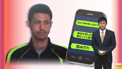 東京三鷹女子高生ストーカー殺人事件の容疑者、被害者宅のクローゼットの中で友人にLINEでメッセージでやり取り。その後、凶行