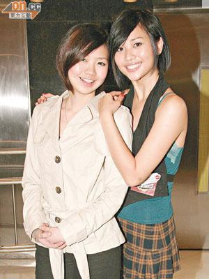 楊秀惠(右)留港發展,妹妹早年亦來港探望她。
