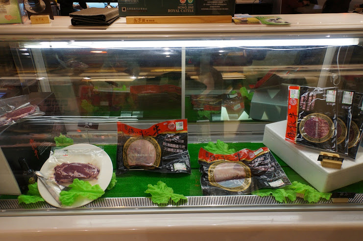 台北美食推薦-內湖台南直送溫體牛肉湯麵【御牛殿】