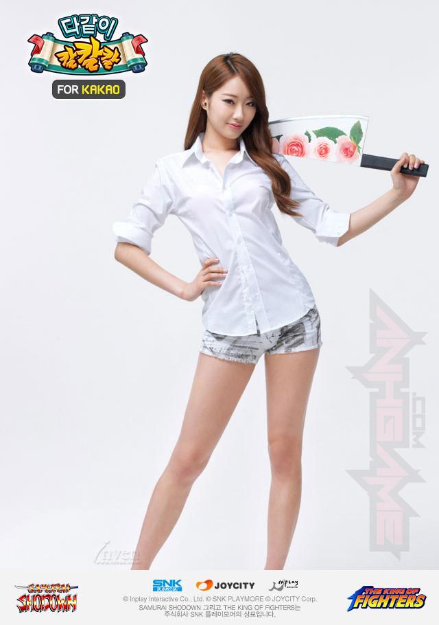 Showgirl xinh đẹp của Dagat-i Kal Kal Kal - Ảnh 5